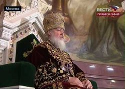 The Most Holy Patriarch of Moscow and All Russia. (A picture from 'Vesti' channel)
