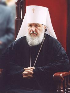 Partiarchal Locum Tenens KIRILL, Metropolitan of Smolensk and Kaliningrad, newly elected on 01.27.2009 PATRIARCH OF MOSCOW AND ALL RUSSIA