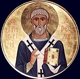St. Gregory I the Great